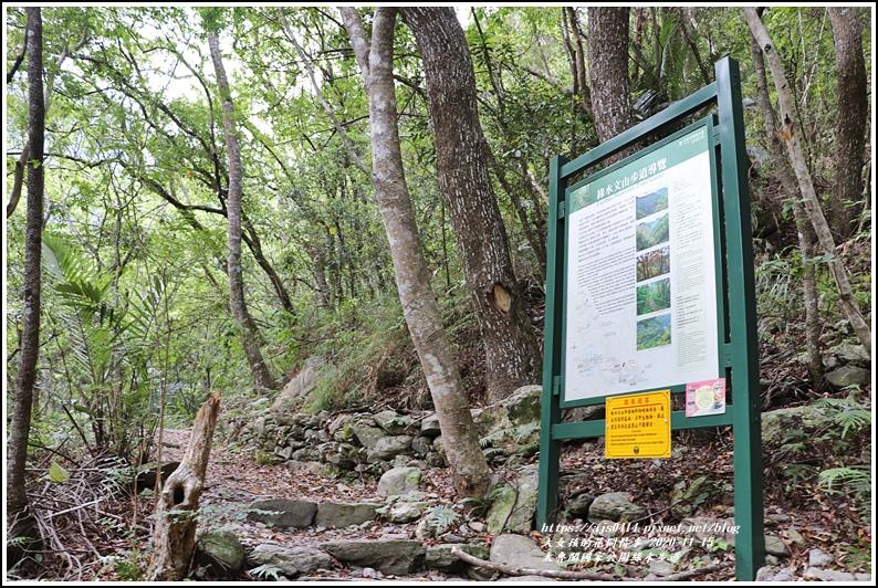 太魯閣國家公園綠水步道-2020-11-11.jpg