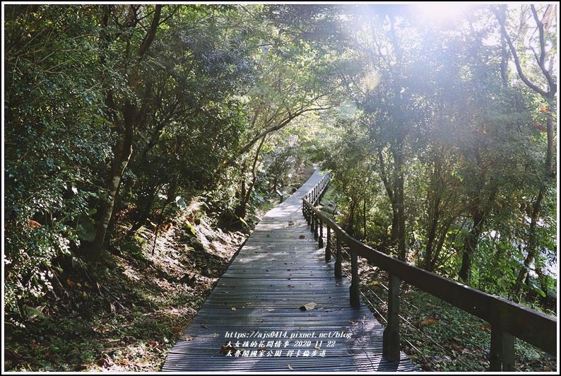 太魯閣國家公園得卡倫步道-2020-11-05.jpg