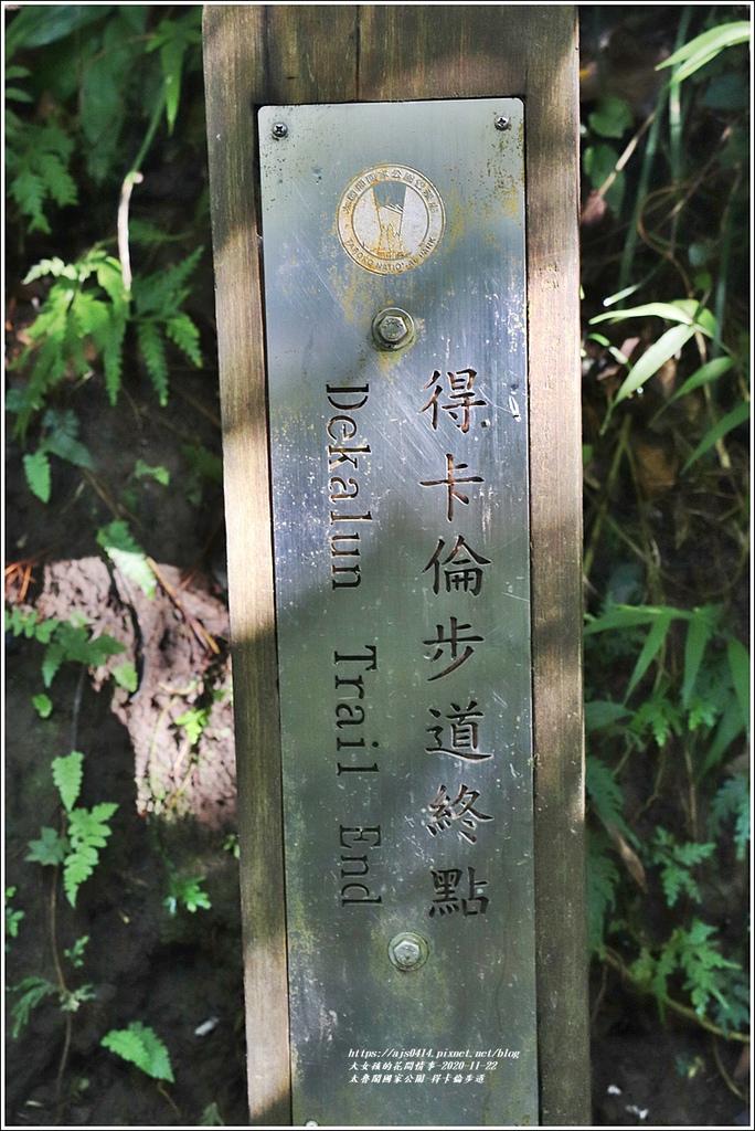 太魯閣國家公園得卡倫步道-2020-11-91.jpg