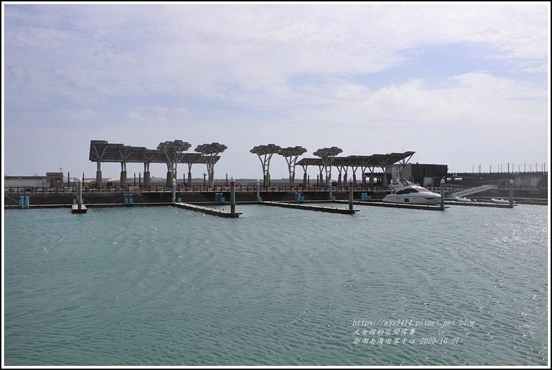 澎湖南海遊客中心-2020-10-03.jpg