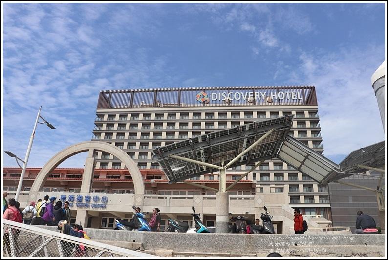 澎湖南海遊客中心-2020-10-02.jpg