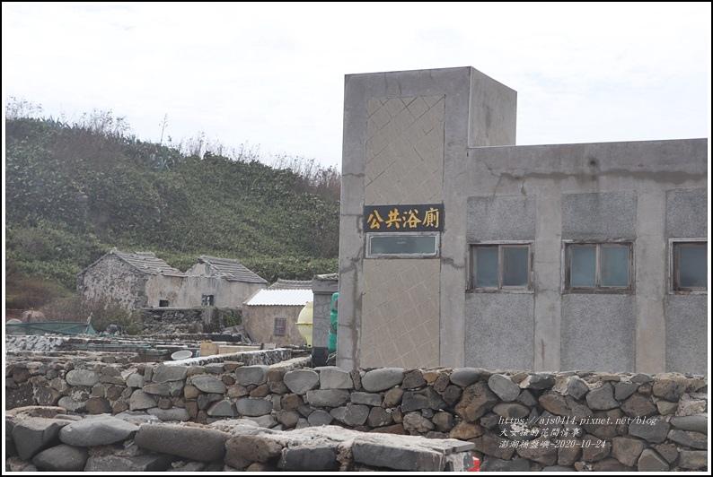 澎湖桶盤嶼-2020-10-47.jpg