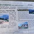 大禮步道(大禮部落)-2020-11-55.jpg