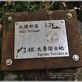 大禮步道(大禮部落)-2020-11-26.jpg