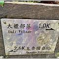 大禮步道(大禮部落)-2020-11-27.jpg