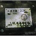 大禮步道(大禮部落)-2020-11-06.jpg