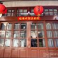 澎湖中央老街-2020-10-18.jpg