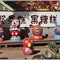 澎湖中央老街-2020-10-12.jpg