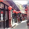 澎湖中央老街-2020-10-14.jpg