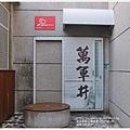 澎湖中央老街-2020-10-02.jpg