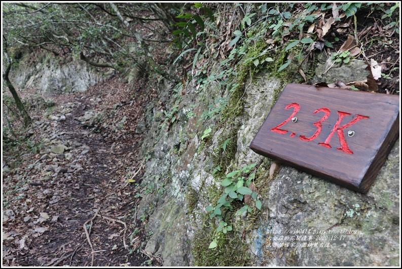 太魯閣國家公園錐麓古道-2020-12-96.jpg