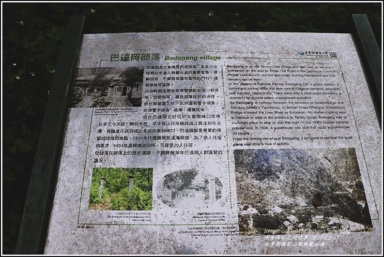 太魯閣國家公園錐麓古道-2020-12-40.jpg
