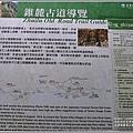 太魯閣國家公園錐麓古道-2020-12-12.jpg