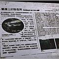 太魯閣國家公園錐麓古道-2020-12-173.jpg