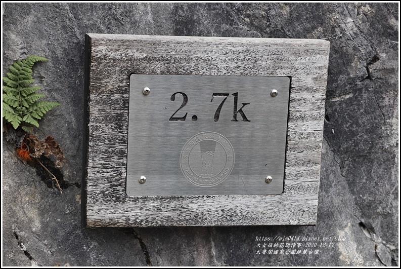 太魯閣國家公園錐麓古道-2020-12-155.jpg