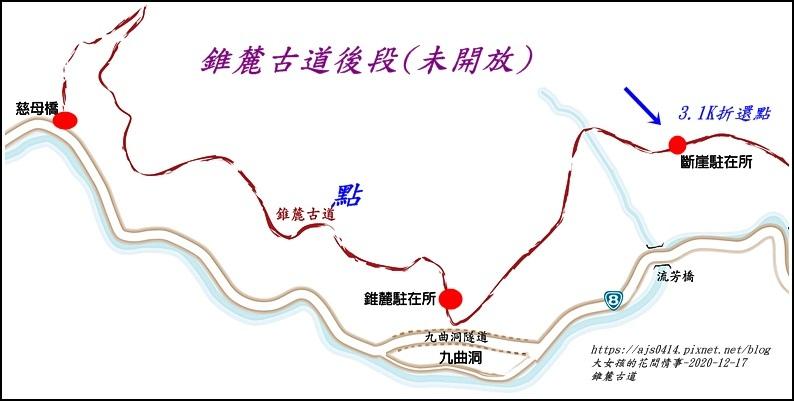 太魯閣國家公園錐麓古道-2020-12-241.jpg