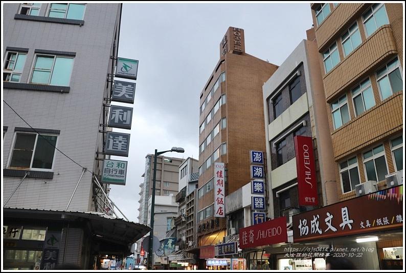 澎湖佳期大飯店-2020-10-01.jpg