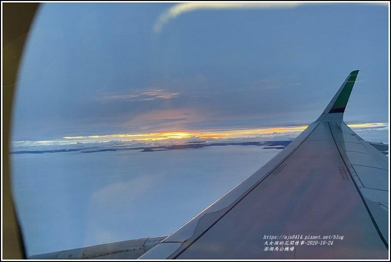 澎湖馬公機場-2020-10-06.jpg