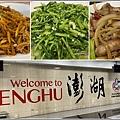 吃在澎湖-2020-10-19.jpg
