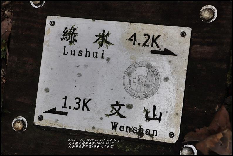 太魯閣水文山步道-2021-01-74.jpg