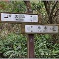 太魯閣水文山步道-2021-01-108.jpg