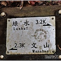 太魯閣水文山步道-2021-01-125.jpg