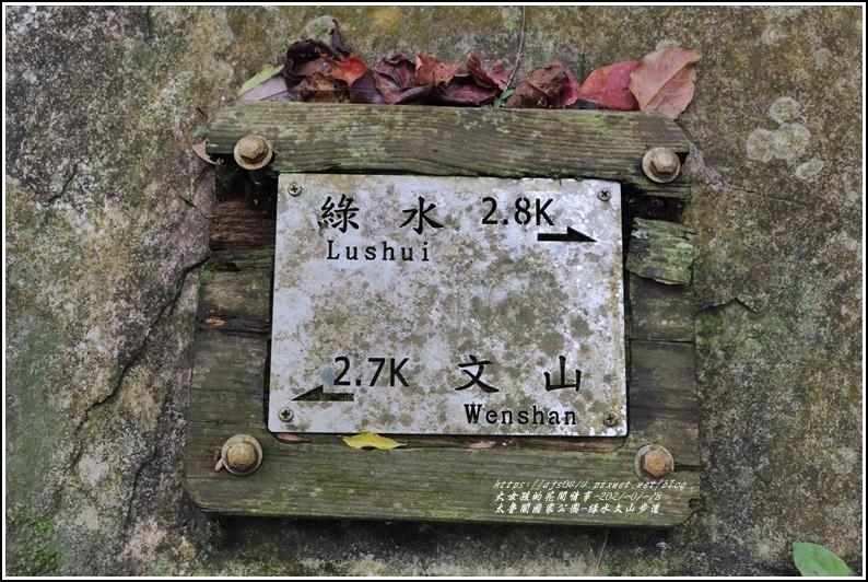 太魯閣水文山步道-2021-01-140.jpg
