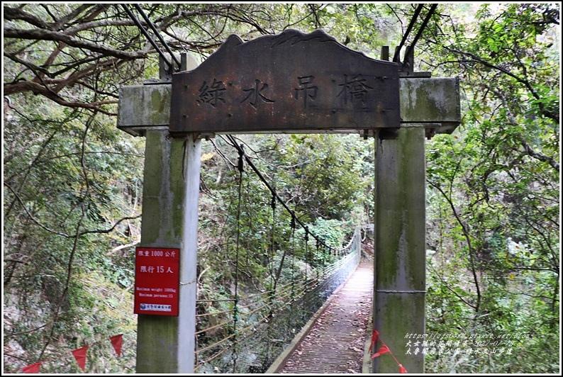 太魯閣水文山步道-2021-01-148.jpg