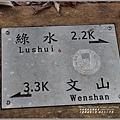 太魯閣水文山步道-2021-01-163.jpg