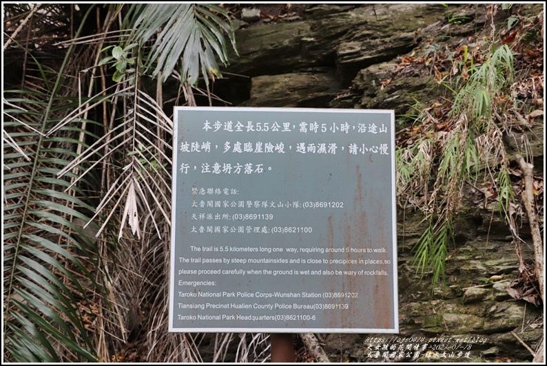 太魯閣水文山步道-2021-01-294.jpg
