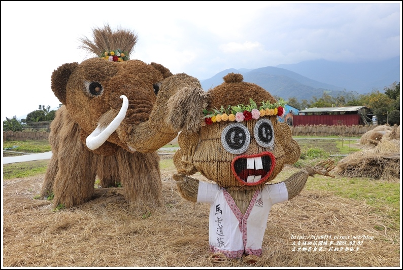 富里鄉農會第二屆稻草藝術季-2021-02-05.jpg