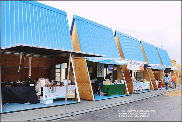 富里鄉農會第二屆稻草藝術季-2021-02-10.jpg