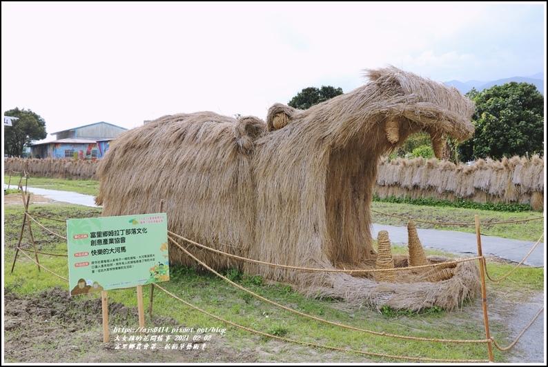 富里鄉農會第二屆稻草藝術季-2021-02-12.jpg