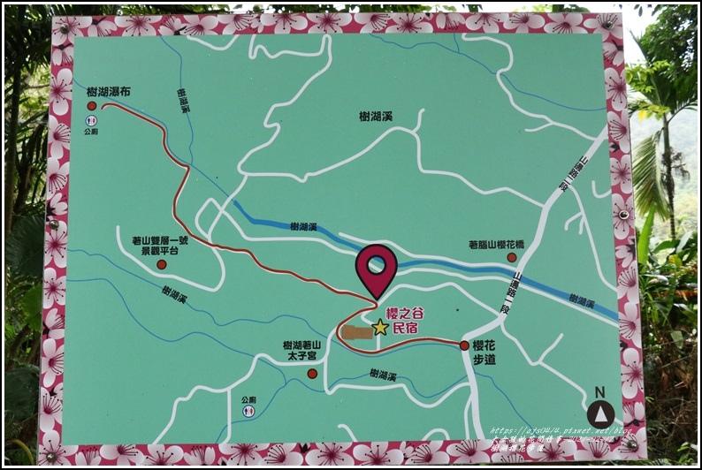 樹湖櫻花步道-2021-02-47.jpg
