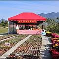 瑞穗快樂休閒農園-2021-02-04.jpg