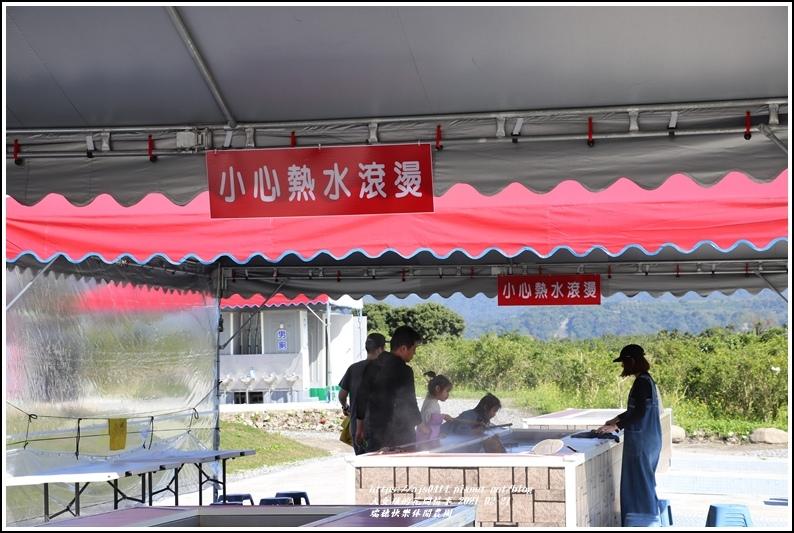 瑞穗快樂休閒農園-2021-02-14.jpg
