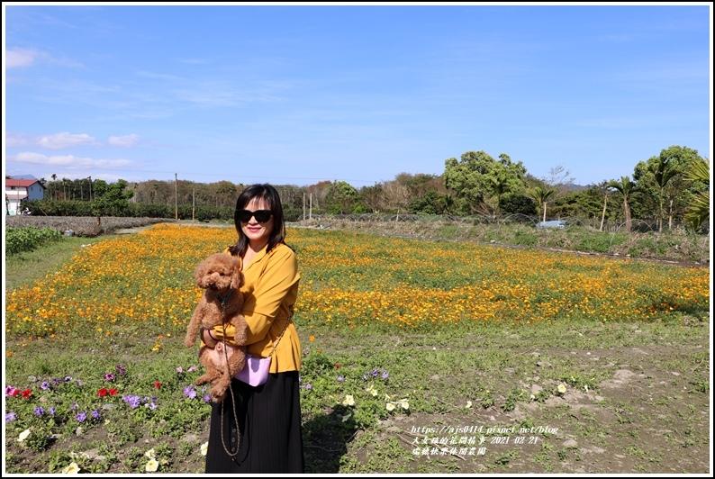 瑞穗快樂休閒農園-2021-02-29.jpg