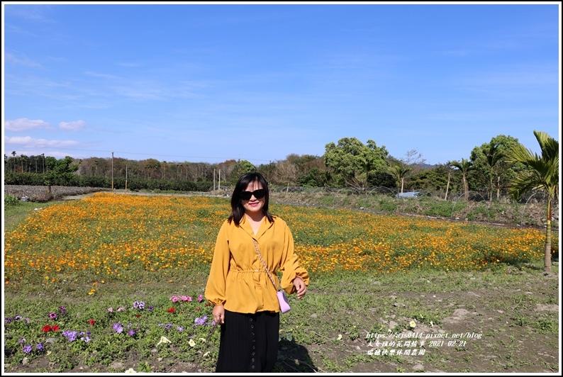 瑞穗快樂休閒農園-2021-02-30.jpg