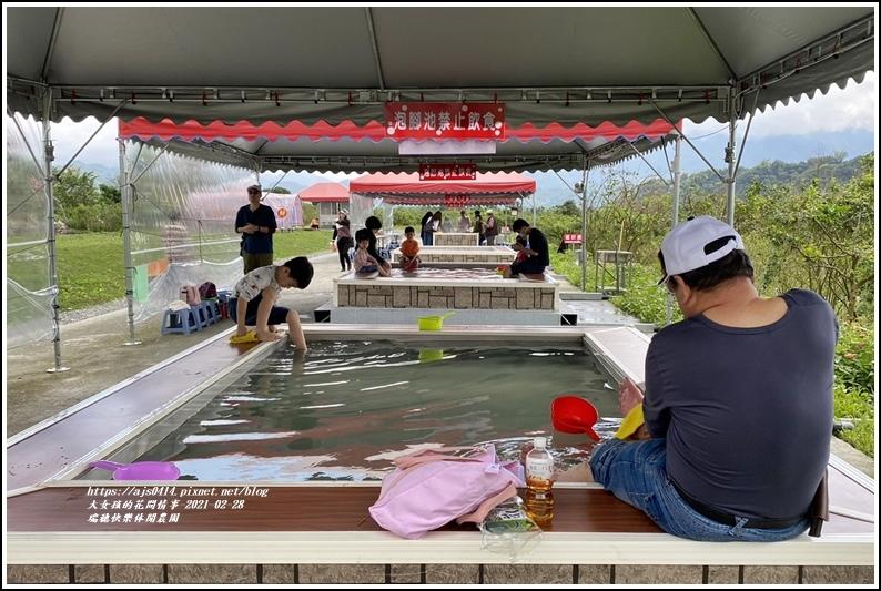 瑞穗快樂休閒農園-2021-02-82.jpg