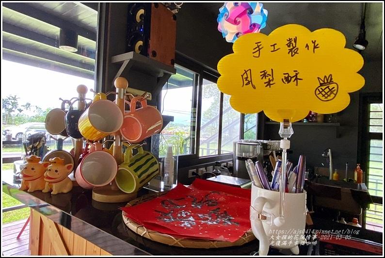 滿手幸福咖啡館-2021-03-06.jpg