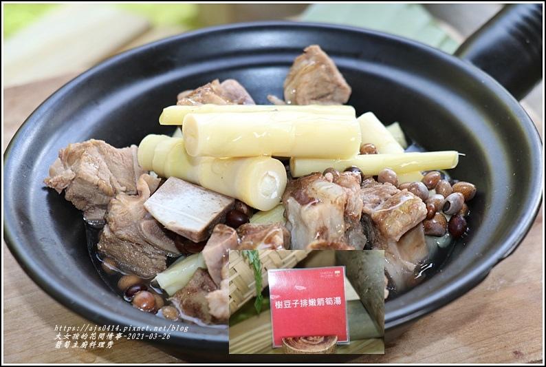 萬榮箭筍主廚料理秀-2021-03-01.jpg