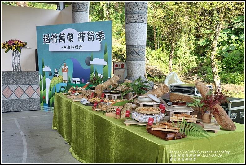 萬榮箭筍主廚料理秀-2021-03-13.jpg