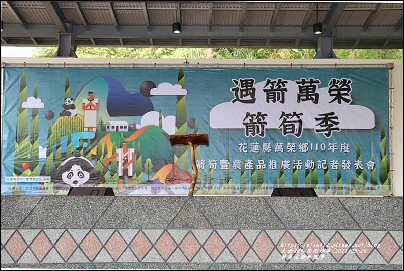 萬榮箭筍主廚料理秀-2021-03-26 - 複製.jpg