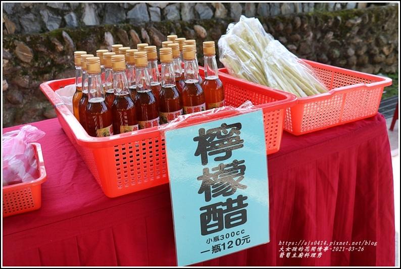 萬榮箭筍主廚料理秀-2021-03-29 - 複製.jpg