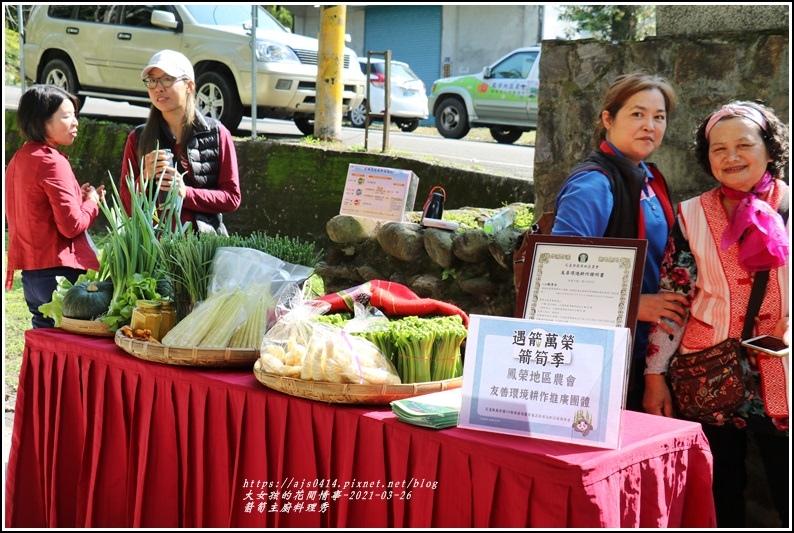 萬榮箭筍主廚料理秀-2021-03-31 - 複製.jpg