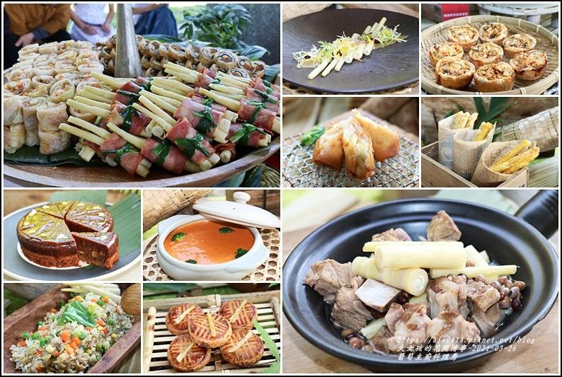 萬榮箭筍主廚料理秀-2021-03-43.jpg