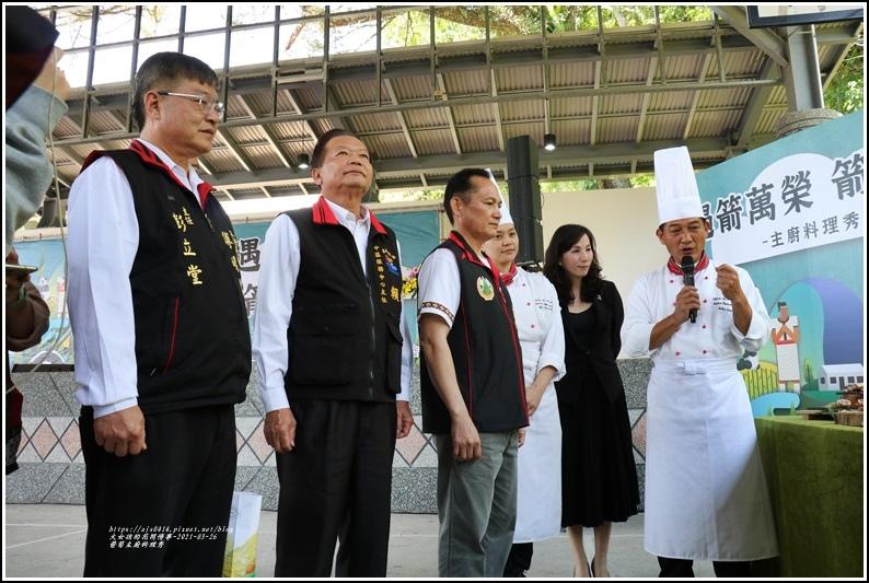 萬榮箭筍主廚料理秀-2021-03-44.jpg