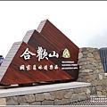 合歡山小奇萊步道玉山杜鵑-2021-04-50.jpg