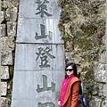 合歡山小奇萊步道玉山杜鵑-2021-04-47.jpg