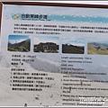 合歡山小奇萊步道玉山杜鵑-2021-04-64.jpg